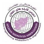 Afghan Midwife Association